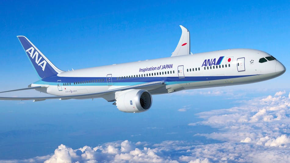 모든 일본 항공 (All Nippon Airways)