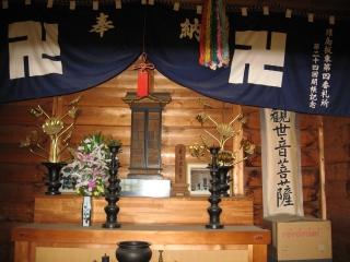 sashima-4-3.jpg