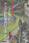 Weser book