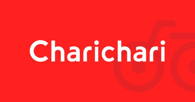 新サービスブランド名はCharichari(チャリチャリ)
