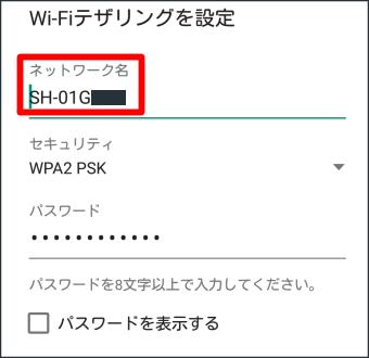 Screenshot_2016-06-08-18-56-1b