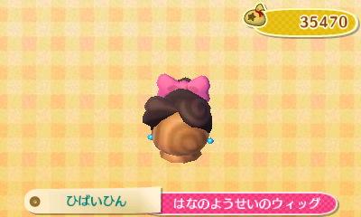 どうぶつの森 髪型 リボン , Best Hair Style (最高のヘア
