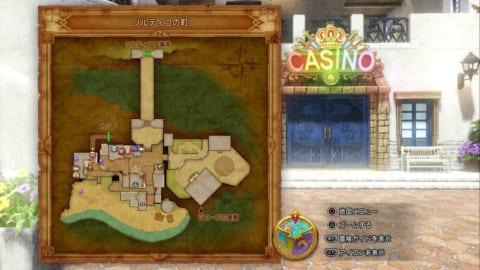 ドラクエ 11s カジノ 景品