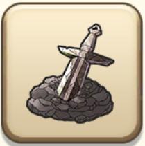 ドラクエウォーク 装備強化石