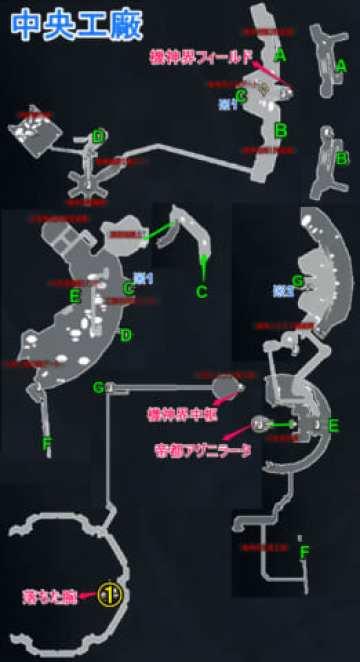 中央工廠マップⅢ