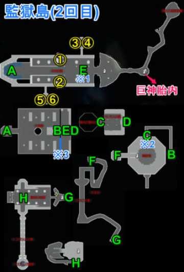 監獄島2回目宝箱マップ