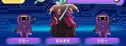 妖怪 ウォッチ ぷにぷに ヨップル 社 隠し ステージ