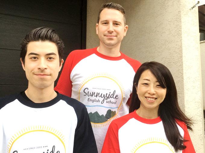 SUNNYSIDE ENGLISH SCHOOL[サニーサイド イングリッシュ スクール]は英語で楽しく遊びながら、英語力が自然と身につくレッスンスタイルで展開する少人数制のアットホームで会話重視の小さなスクールです。