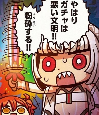 manga23_0519-5
