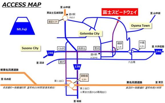 「富士スピードウェイ 住所」の画像検索結果