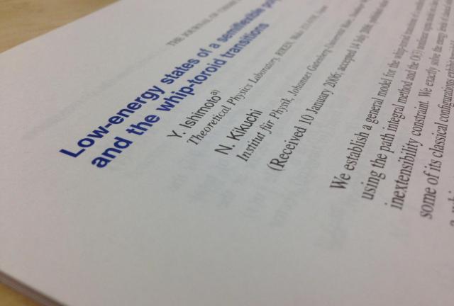 菊池さんが理論物理学者時代、書いた論文。筆者に「N.Kikuchi」の名前が