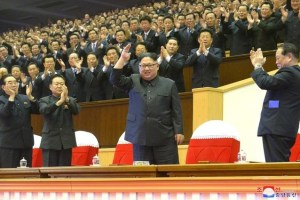 North Korean Kim Jong Un attends a music concert for the Attendants of the 5th Conference of Cell Chairpersons of the Workers' Party of Korea (WPK) held in Pyongyang on December 29 in this photo released by North Korea's Korean Central News Agency (KCNA) in Pyongyang December 30, 2017. Credit: KCNA / via Reuters