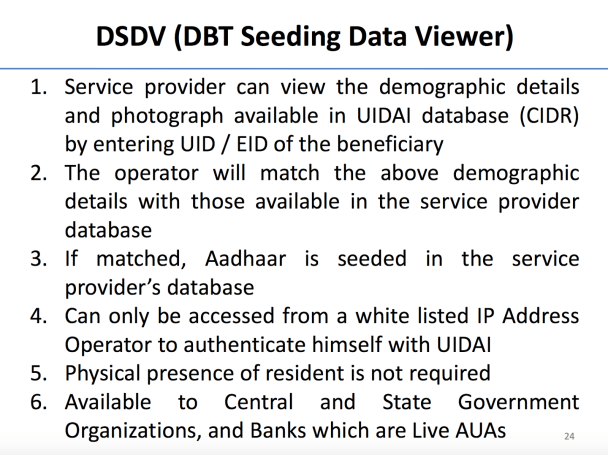 A clipping of how the DSDV search facility works. Credit: UIDAI