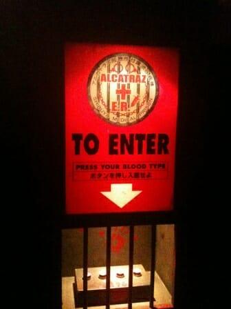 tokyo-s-alcatraz-ER