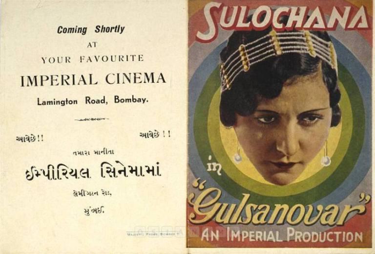 Sulochana-Indian-cinemas-first-female-superstar-