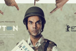 Newton-Movie-Facebook