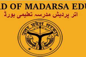 MadarsaBoard