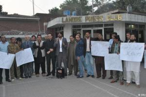 LahorePressClub_DW