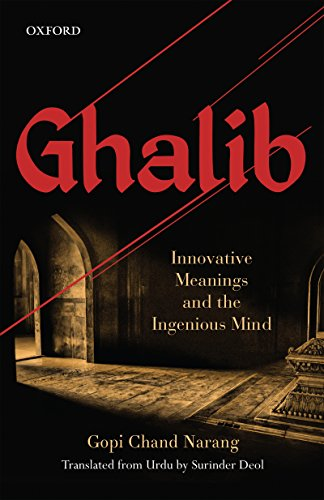 ghalib gopi