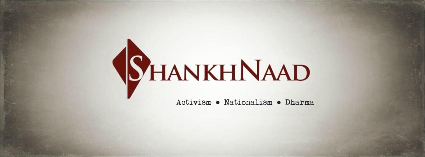 Photo : ShankhNaad FB Page