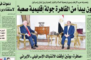 الشرق الاوسط  : امریکی وزیر خارجہ  ٹیلرسن قاہرہ سے  ایک  مشکل  دورے کاآغاز کررہے ہیں
