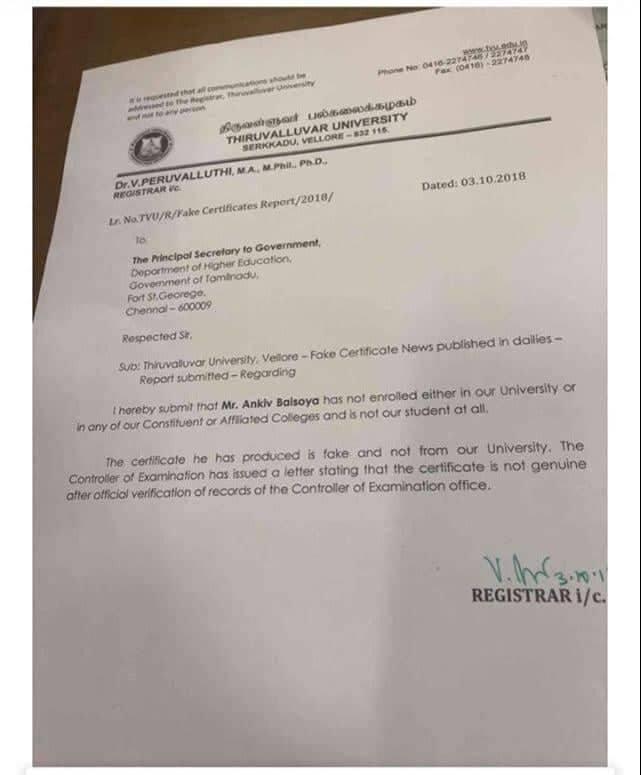 یونیورسٹی کے رجسٹرار کے ذریعے تمل ناڈو حکومت کے چیف سکریٹری کو لکھا گیا خط