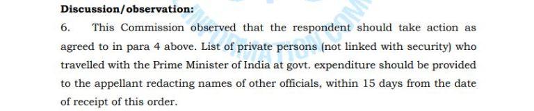 وزیر اعظم کے ساتھ سفر کرنے والے اشخاص کے ناموں کو عام کرنے کے لئے سینٹرل انفارمیشن کمیشن کا حکم