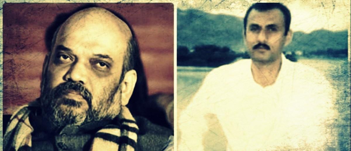 سہراب الدین فرضی انکاؤنٹر سے امت شاہ کو سیاسی اور اقتصادی فائدہ ہوا: سابق انکوائری آفیسر