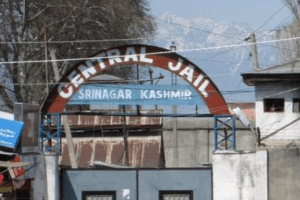 Central-Jail-Srinagar_KashmirGazette
