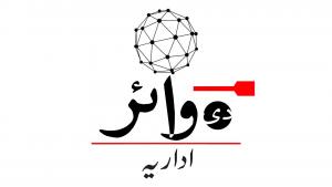 Urdu-Editorial1