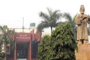 جامعہ ملیہ اسلامیہ،فوٹو بہ شکریہ:duupdates.in