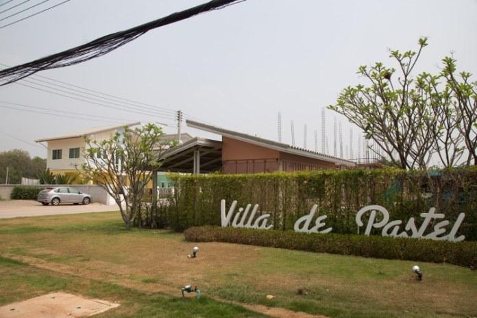 Villa de pastel (89 of 97)______ 10, 2557