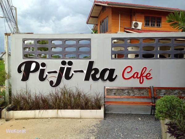 Pi-Ji-Ka Cafe' (พิจิกาคาเฟ่)