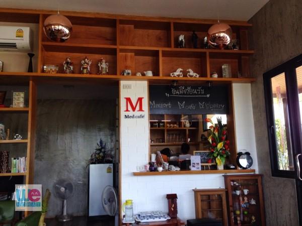 ร้าน Medcafe'