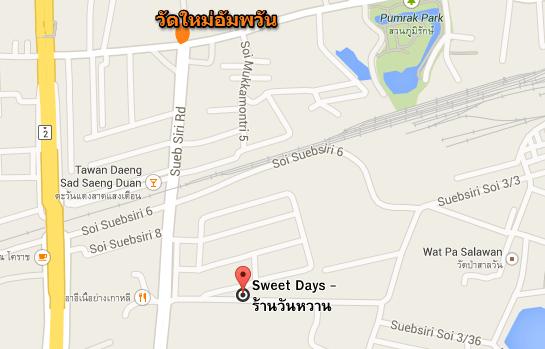แผนที่ร้าน Sweet Days (กดที่ภาพเพื่อไปยัง Google Maps)