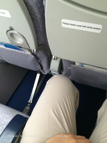 ที่นั่งมีพื้นที่พอสมควร