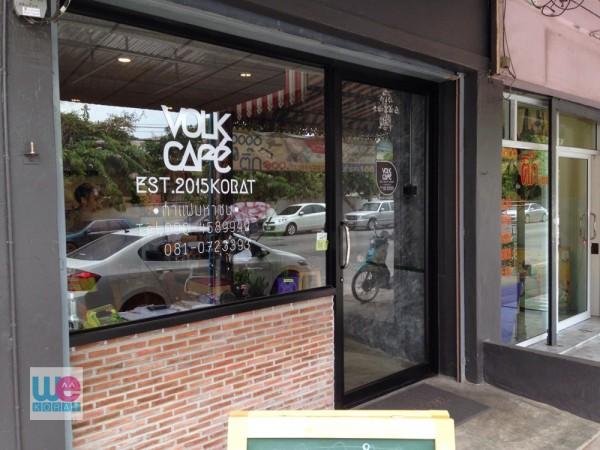 ร้าน Volk Cafe'