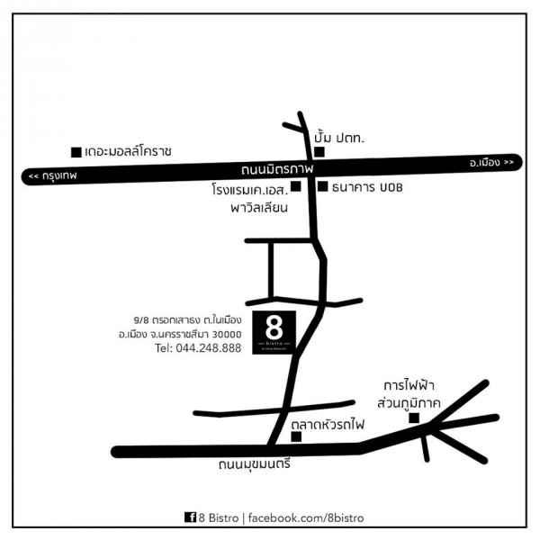 แผนที่ร้าน 8 Bistro