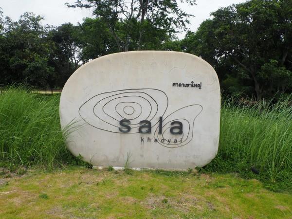 ศาลา เขาใหญ่ (sala khaoyai resort)