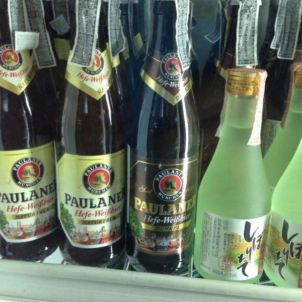 เบียร์ Paulaner