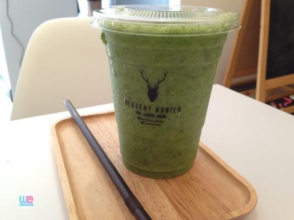 Green Serbet