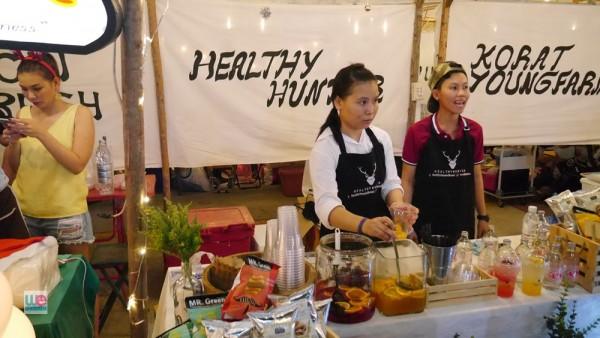 เมนูผัก-ผลไม้ปั่นเพื่อสุขภาพ Health Hunter