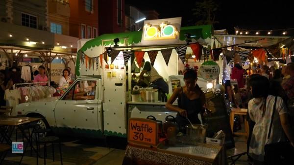 ไอศกรีมโฮมเมด Ton-Tor