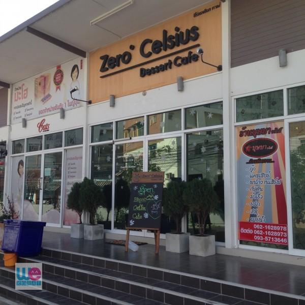 ร้าน Zero Celsius