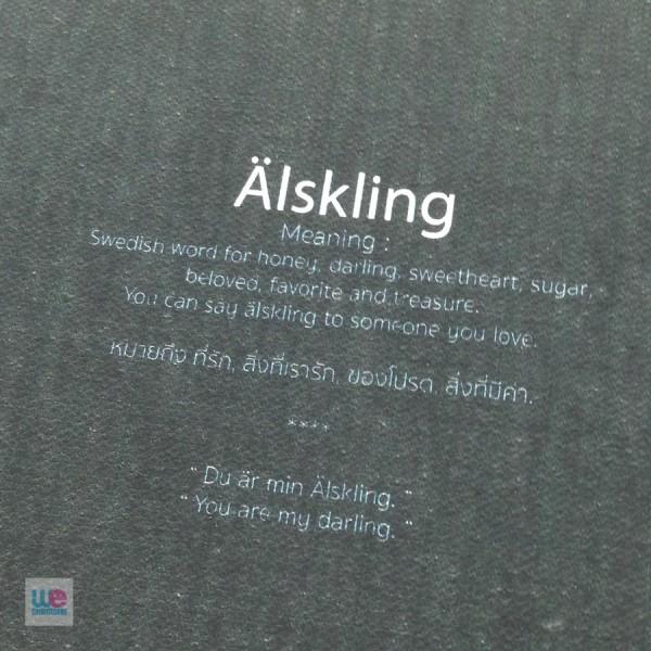 เมนูร้านอธิบายว่า Älskling แปลว่าอะไร