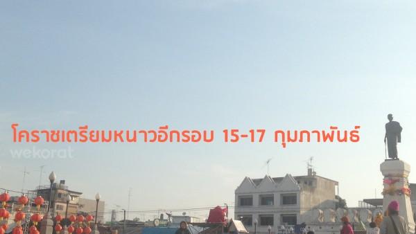 IMG_3630