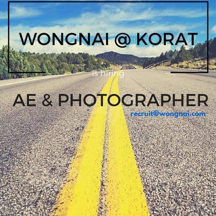 Wongnai Korat