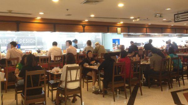 ร้านอาหารถูกและดี เปิดให้บริการ 24 ชั่วโมง ในฟู้ดแลนด์