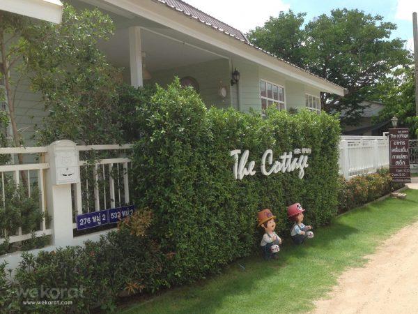 ร้าน The Cottage