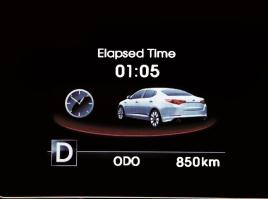 KIA Optima K5 - 156 Driving Time Cluster